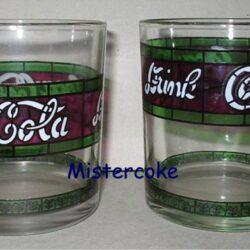 Bicchiere mod. Liberty Bicchieri